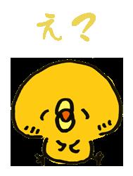 ひよこ_え