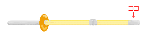 竹刀の分解3