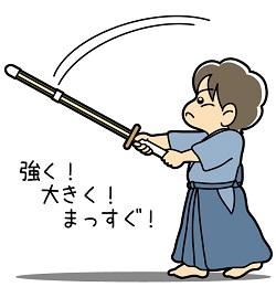kendo10_S