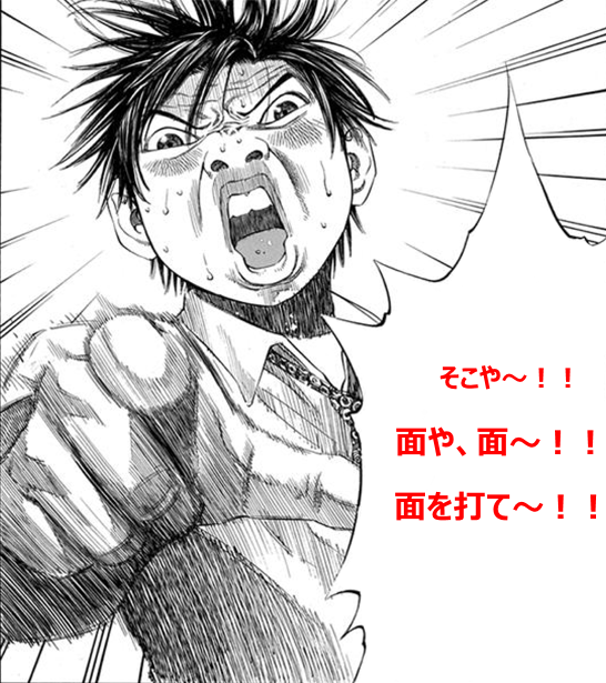 c タイトル:ブラックジャックによろしく 著作者名:佐藤秀峰 サイト名:漫画 on web