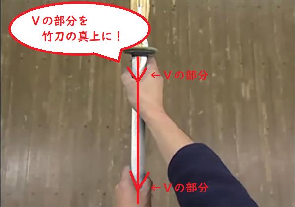 竹刀の正しい握り方