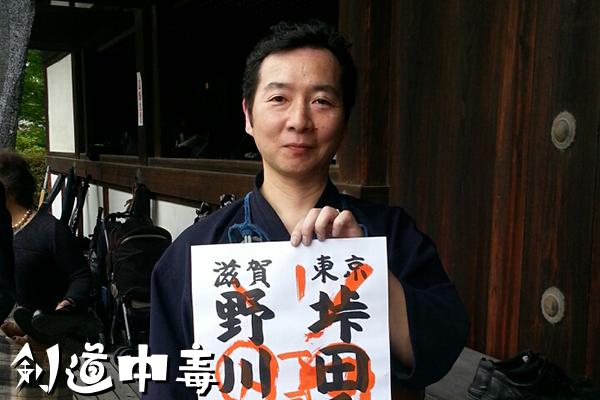 京都大会対戦用紙